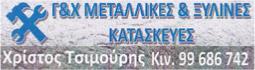 xristos-tsimouris