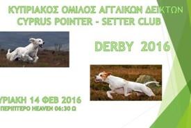 derby2016