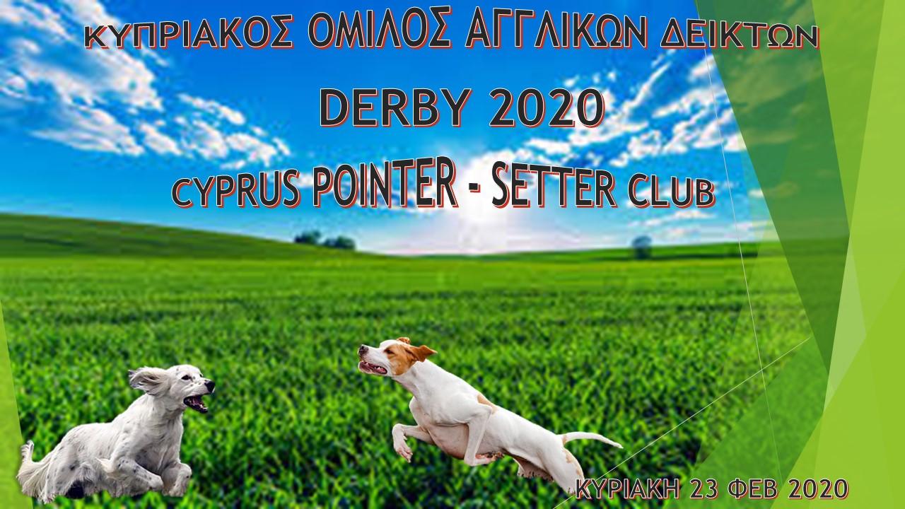 derby20